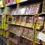 カーニバル24田原本店 様