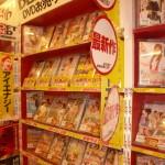 マンガ倉庫山口店 様