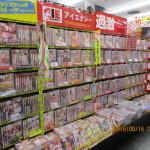 大黒屋書店札幌発寒店 様