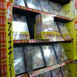 東京書店奈良店 様