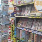 東京書店山形西店 様