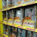 東京書店津店 様