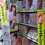 東京書店釧路入江店 様