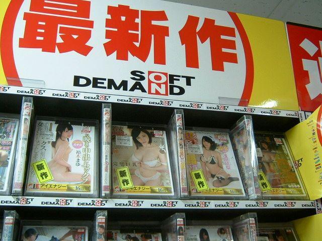 ときわ書店水戸R6号店