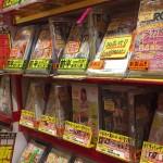 ブックメイト撫川店