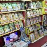 リサイクルメディア館大泉店