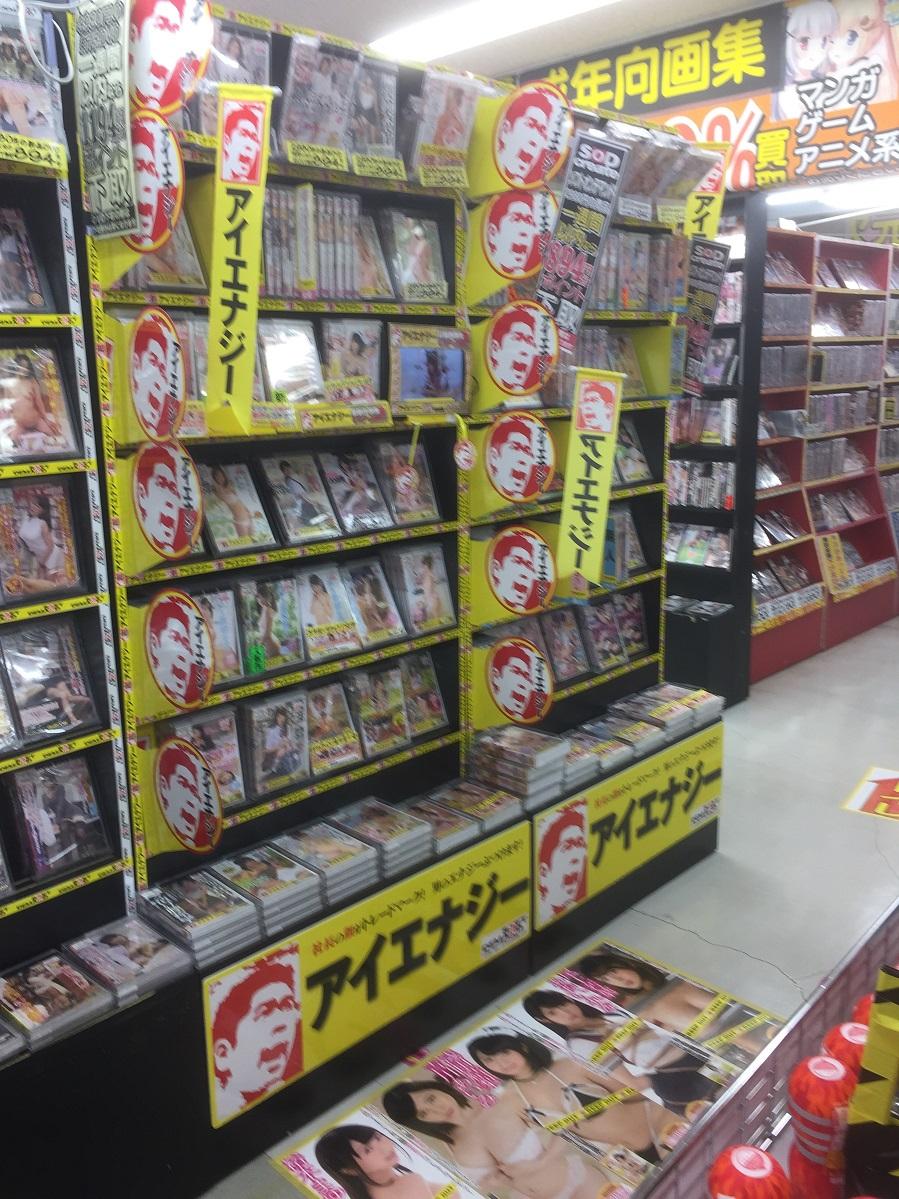 利根書店上田バイパス店
