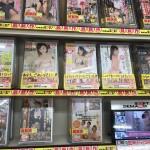 未来書房近江八幡店