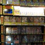 カーニバル24田原本店