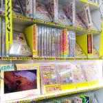 カーニバル24 香芝店