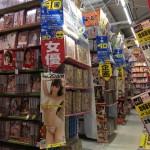 ガッポリ姫路店