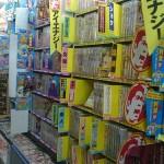 シンク三島店