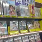 ソフマップアキバ1号店