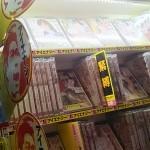 タイヨー雄琴店