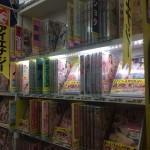 フロンティア勝田台店