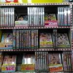 ブックジョイ東松山店