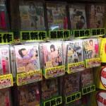 ブックメイト福江店