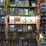 プレジャ書店大田原店