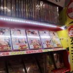 マンガ倉庫山口店