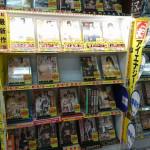 メディア書店篠ノ井店