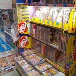 三國書店中川店