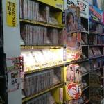 中洲書房卸本町店