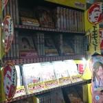 中洲書房本店