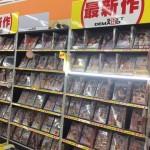 信長書店仏生山店