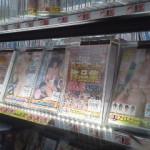 大阪書店藤枝店