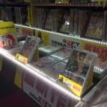 太田書房川口店