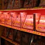 太陽書店厚木店