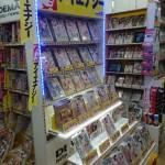 太陽書店島田店
