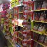 太陽書店簗瀬店