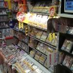 未来書店須賀川店