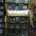 本田書店わらび店