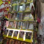 本田書店南古谷店