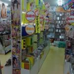 本田書店東大和店