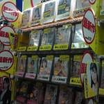 本田書店藤沢店