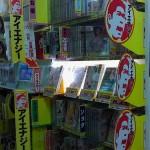 本田書店青梅店