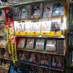 東京上野書屋諫早店