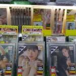 東京書店古河店