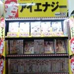 東京書店大塔店
