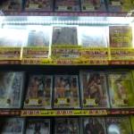 東京書店奈良店