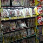 東京書店津山店