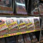 東京書店浜松店