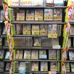 東京書店草加店