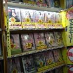 神田書店つくば店