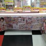 神田書店岩井店