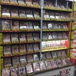 日本橋道楽橋本店