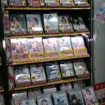 スターブックス日本橋1号店